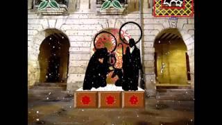 Feliz Navidad, Reinosa. (2015)