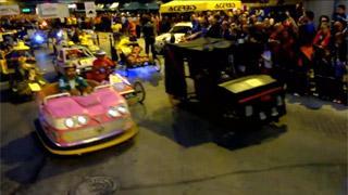 Grand Prix de Coches a Pedales 2013 (Reinosa, San Mateo)